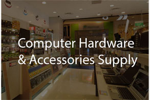 hardware software company pakistan